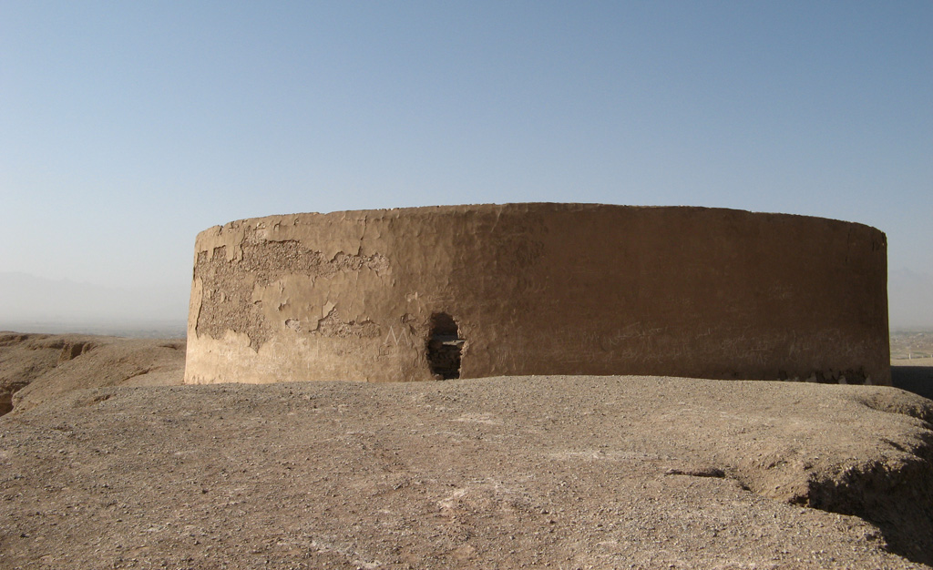 Secret Lexicon: Zoroastrian Towers of Silence