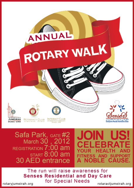 Rotary Walk Dubai