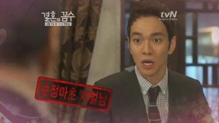 Untuk Cast lainnya jarang akulihat di drama, entah itu pemeran Min Ji