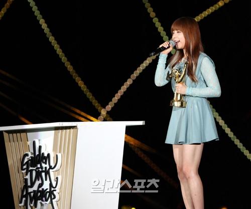 27th Golden Disk Awards