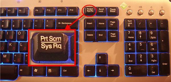 Как сделать скрин если нет кнопки print screen