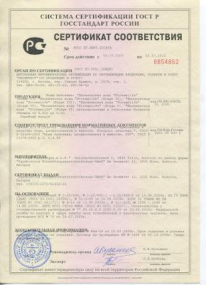 Теплые полы DEVI (ДЕВИ), DEVI-мат, DEVI-кабели, DTIP-18, DSVF-150, DTIF-150, терморегуляторы Devireg.