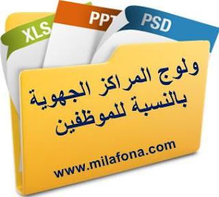 http://www.milafona.com/2013/07/blog-post_25.html