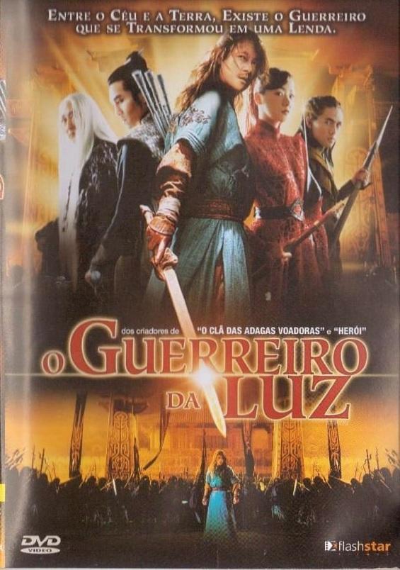 O Guerreiro da Luz – Dublado (2006)