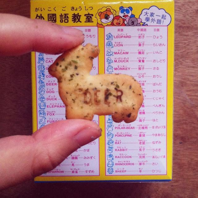 asian animal crackers deer instagram