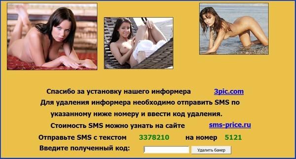 kak-trahnut-v-zhopu-muzhika