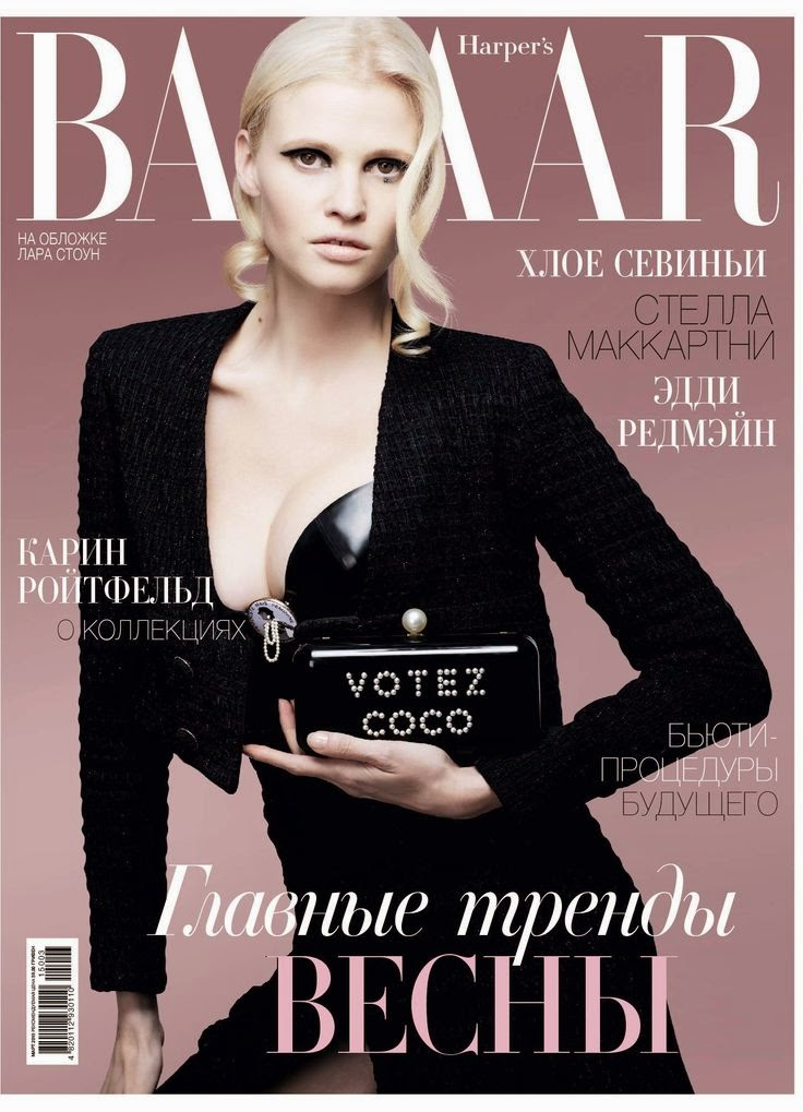 Model: Lara Stone - Harper's Bazaar Ukraine March 2015