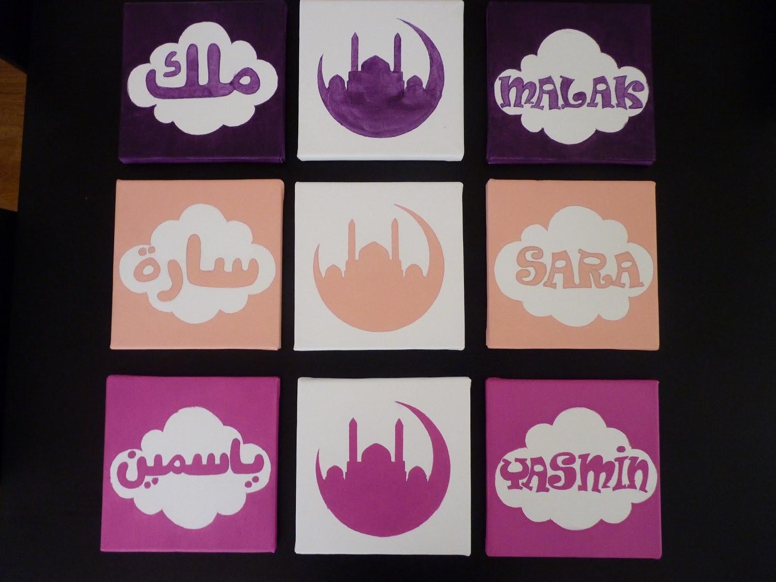 Cherche prenom fille arabe