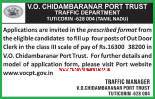 Applications are invited for Outdoor Clerk vacancy in VOC Port Trust Thuthukudi