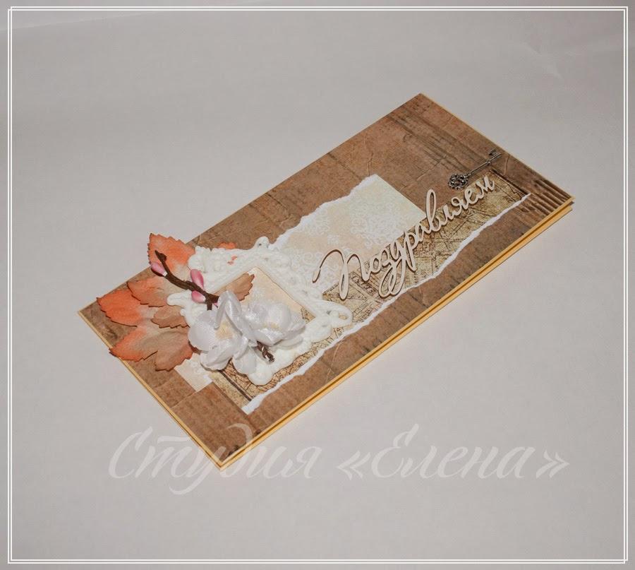 мужские конверты для денег своими руками