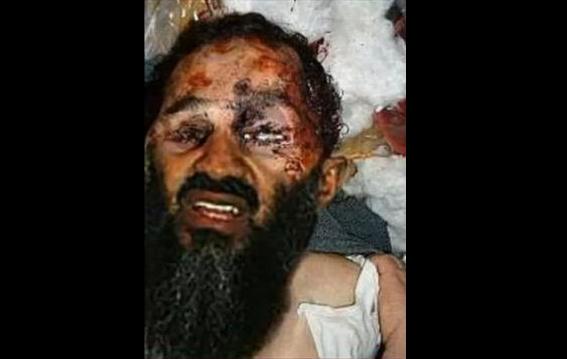 MUERTO BIN LADEN? Osama-bin-laden