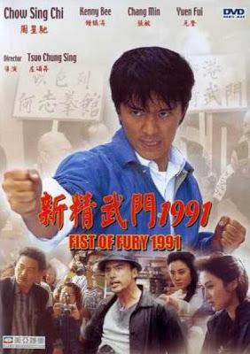 Tân Tinh Võ Môn 1 - Fist Of Furry 1