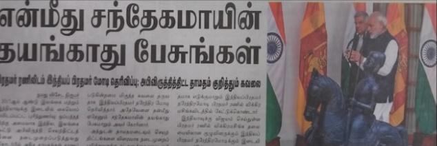 News paper in Sri Lanka : 21-10-2018