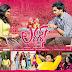 Lovers Telugu Movie Online