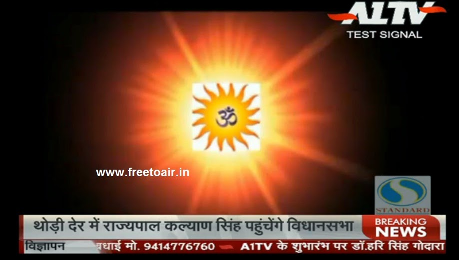 A1 TV Rajasthan Test Signal Started on Insat 4A Satellite