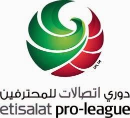 مشاهدة اعادة مباراة عجمان و الوصل الاربعاء 13/11/2013 بطولة كأس المحترفين الإماراتي كاملة