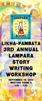 Events Of Lampara Books At The 2015 MIBF