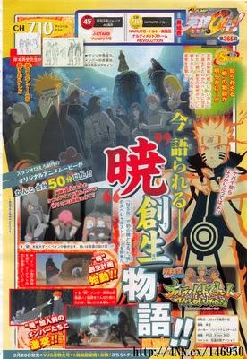 Naruto Shippuden Ultimate Ninja Storm Revolution contará con 50 minutos de animación inéditos