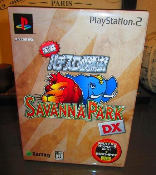 http://www.shopncsx.com/jissenpachi-slothisshouhousavannaparkdx.aspx