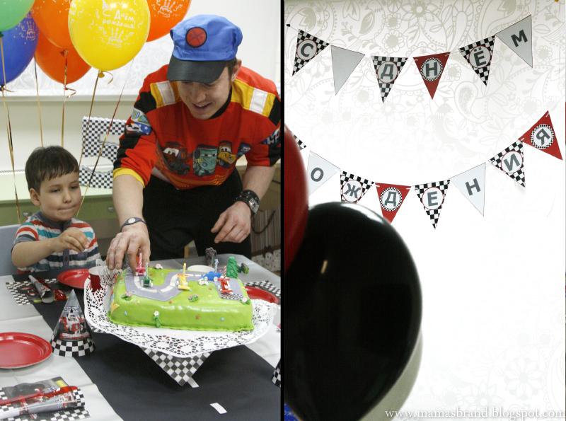 Весёлые игры с днём рожденья