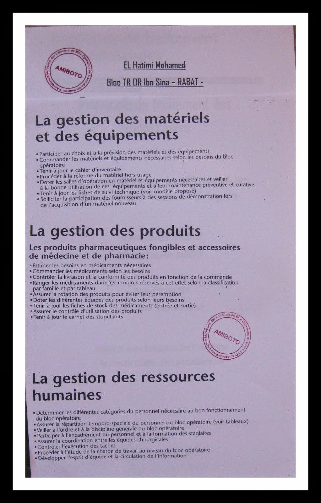 LA GESTION DES MATERIELS ET DES EQUIPEMENTS . DES PRODUITS ET DES RESSOURCES HUMAINES