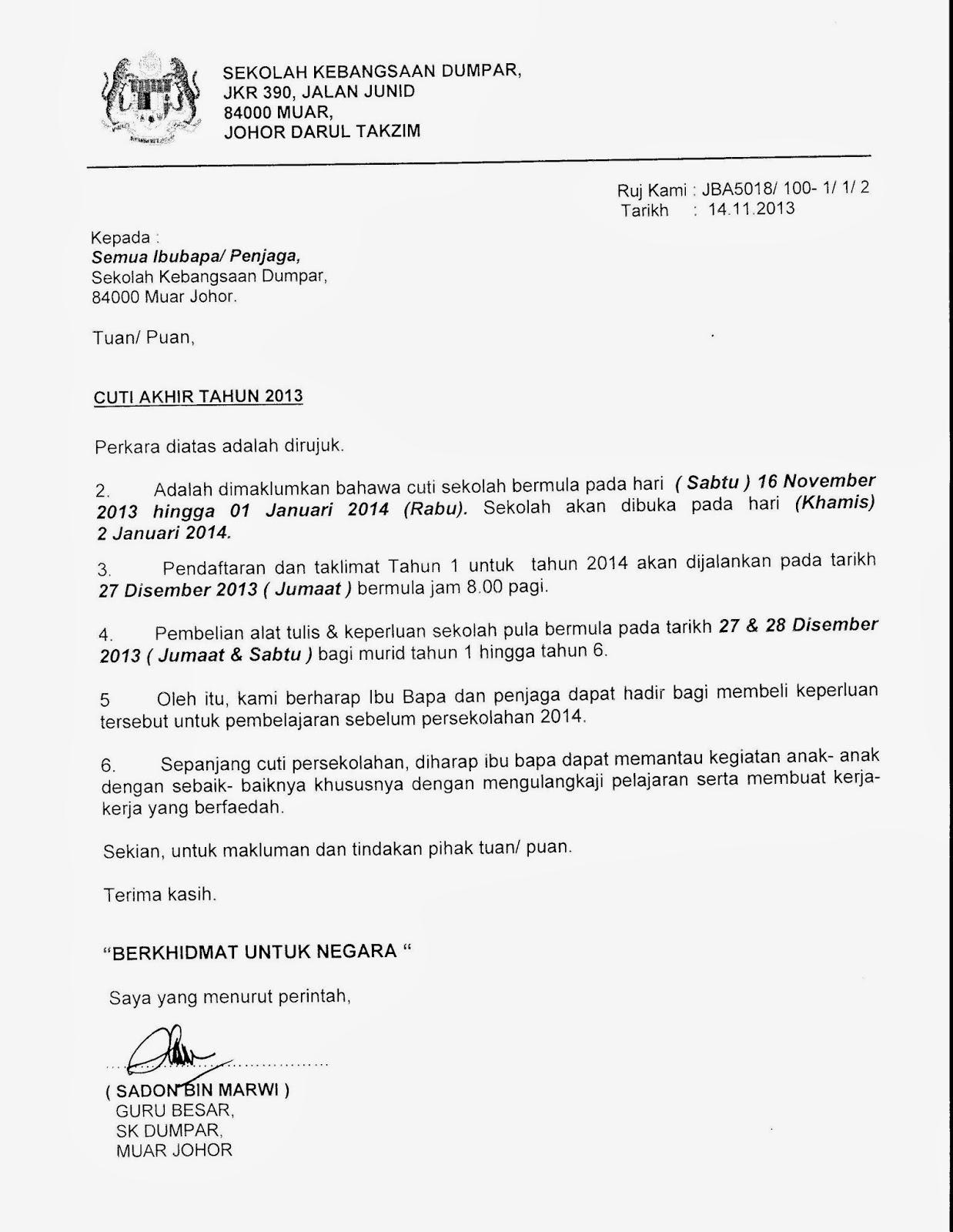 Gpk Hem Skdumpar Surat Pemberitahuan Cuti Sekolah 2013