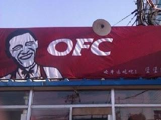 Obama Fried Chicken Restaurant Opens In China 1