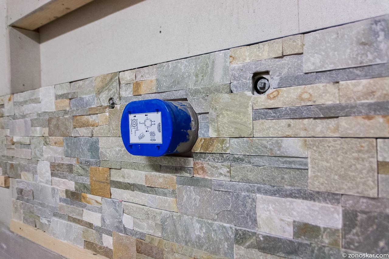 keuken wandtegels karwei : Ons Nieuwe Huis Stucen Tegels Badkamer Wc