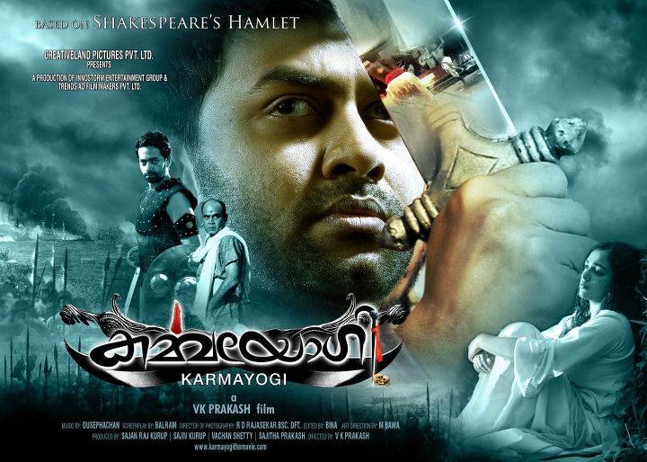 Outstanding 2012 Malayalam Movies Online 720 x 514 · 85 kB · jpeg