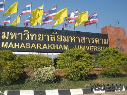 มหาวิทยาลัยมหาสารคาม