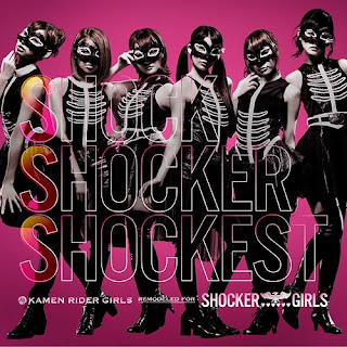 SHOCKER GIRLS / KAMEN RIDER GIRLS - SSS -Shock Shocker Shockest- / Roller Coaster Days