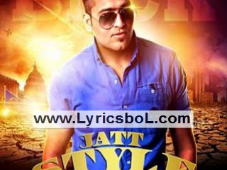 Chuglian Lyrics - Beck Sandhu MP3