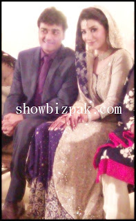 Naveen Waqar Wedding
