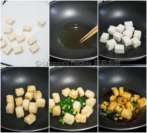 日式照燒豆腐製作圖 Teriyaki Tofu Procedures