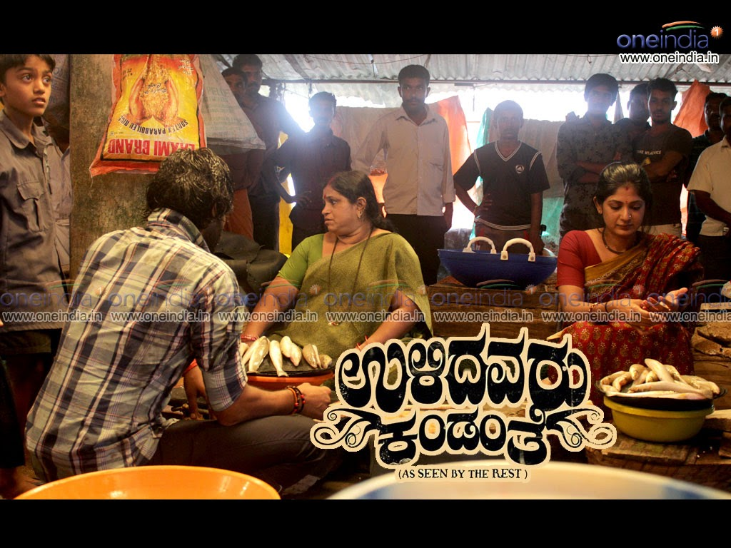Ulidavaru Kandante Kannada Movie MP3 Songs Download