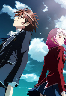 Guilty Crown Episodios Online