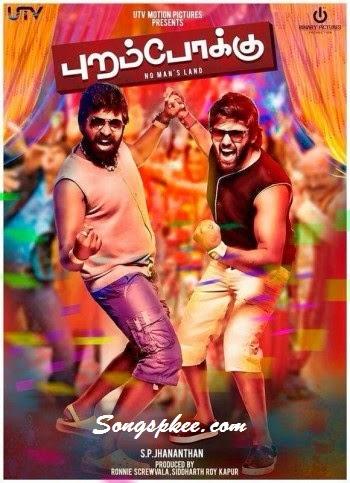 Purampokku 2015 Tamil Movie Mp3 Songs.pk Download New Hindi Songs Online