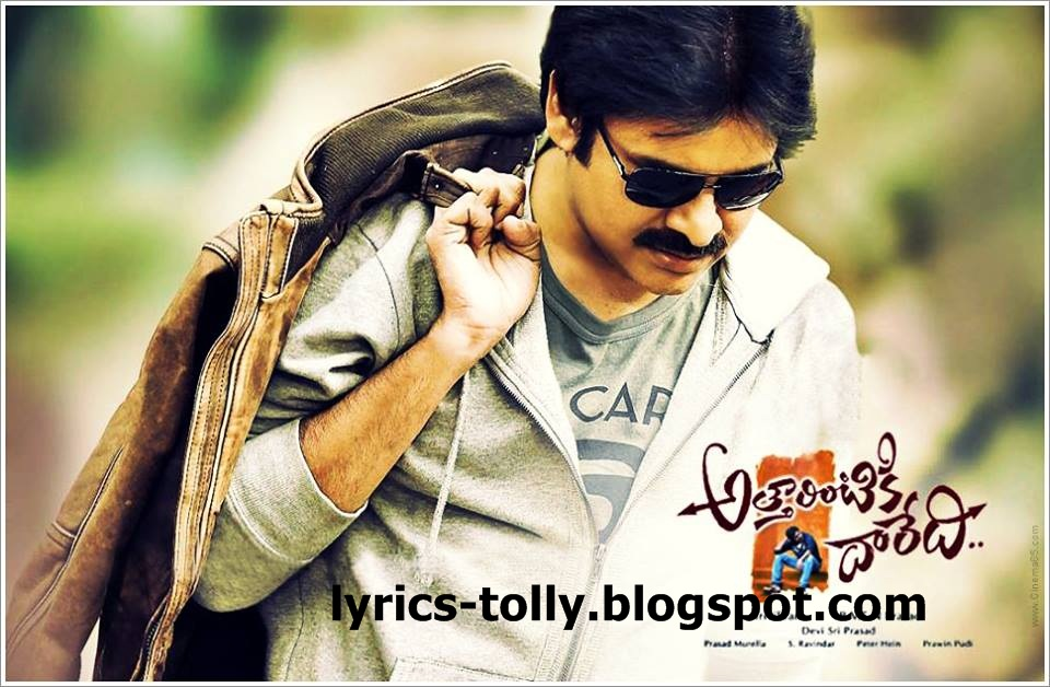 Attarintiki Daredi Movie Songs Lyrics | Telugu & English ...