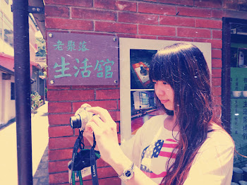小蕨 - Xiao Jue