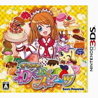 [3DS]Kirameki Wakuwaku Sweet [キラメキ わくわくスイーツ ] (JPN) 3DS Download