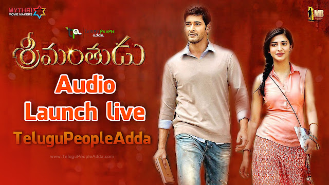 Srimanthudu Audio Launch LIVE | Mahesh Babu | Shruti Haasan | Devi Sri Prasad