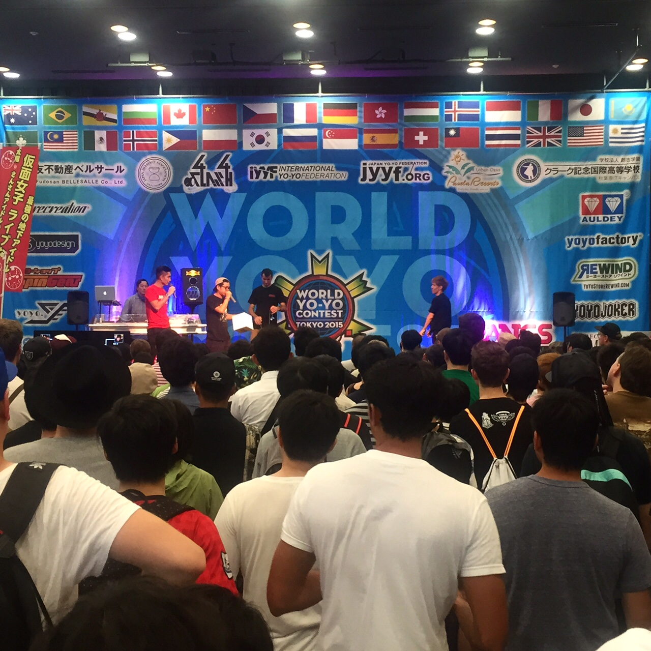 EWIN GOES TO WORLD YOYO CONTEST TOKYO JAPAN