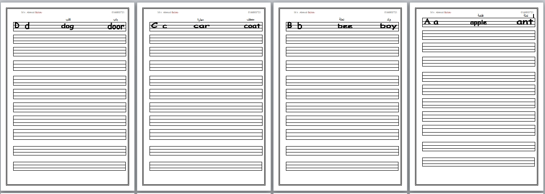 كراسة خط لغة انجليزية رائعة جاهزة للطباعة للصف الثانى الابتدائى الترم الاول 2016 - صفحة 3 272_n