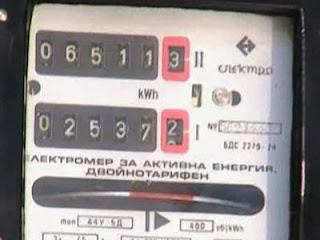 Засякоха крадла на ток  Кражба на ток