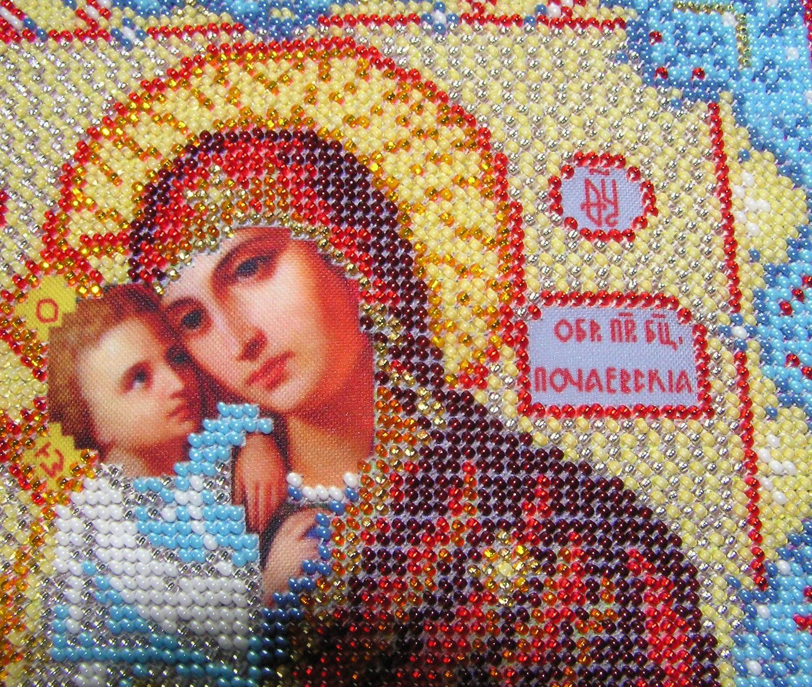 Вышивка бисером иконы фото работ