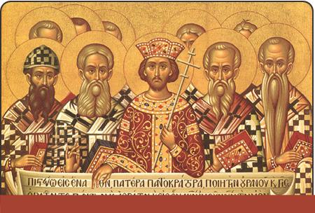 Ἡ νέα ἐκκλησιολογία τοῦ Οἰκουμενικοῦ Πατριάρχου π.Βαρθολομαίου