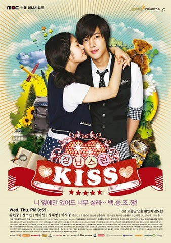 Playful Kiss | Completed Indonesia