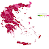 Every Part of Greece Said No to the Banksters