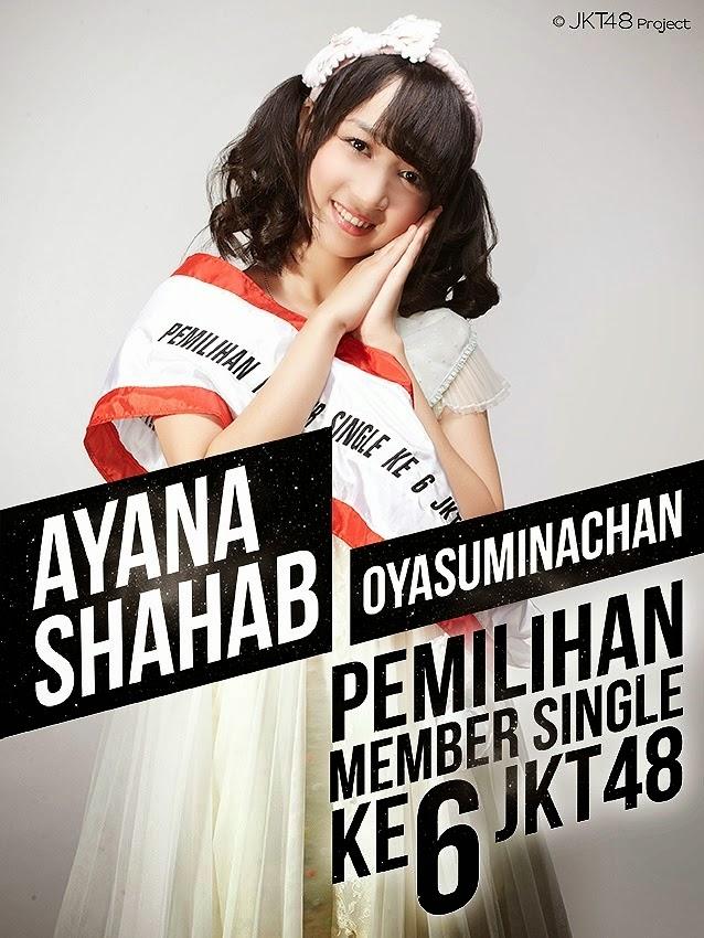 Ayana Shahab