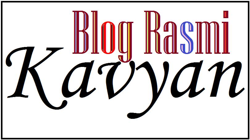 Blog Kavyan